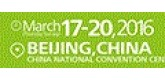 CIT 2016, 17-20 March, Beijing, China