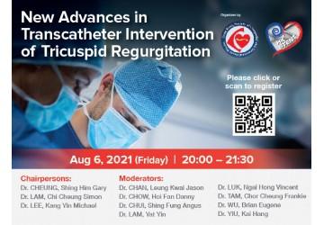 New Advances in Transcatheter Intervention of Tricuspid Regurgitation, 6 August 2021