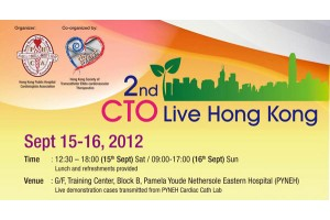 2nd CTO Live Hong Kong, 15-16 Sep 2012