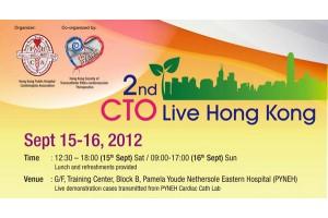 2nd CTO Live Hong Kong, 15-16 Sep 2012