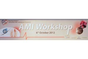 AMI Workshop, 6 Oct 2012