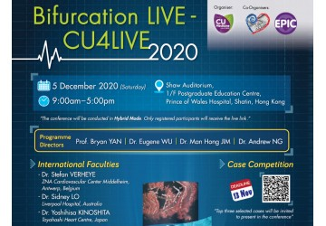 Bifurcation LIVE -CU4LIVE, 5 December 2020