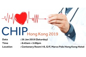 CHIP Hong Kong 2019, 26 Jan 2019