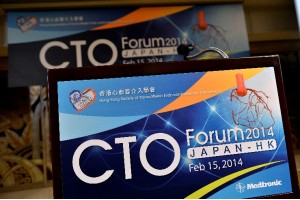 CTO Forum (Japan-HK), 15 Jan 2014