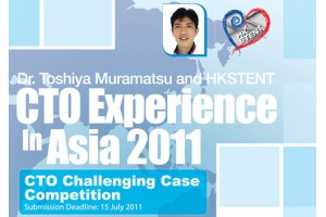 CTO in Asia Competition, 30 Jul 2011