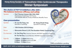 Dinner Symposium - The Choice of P2Y12 Inhibitors after ICS, 12 Oct 2018