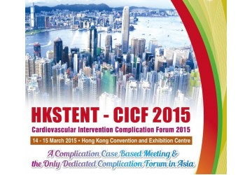 HKSTENT-CICF, 14-15 Mar 2015