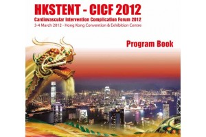 HKSTENT-CICF, 3-4 Mar 2012
