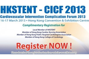 HKSTENT-CICF, 16-17 Mar 2013
