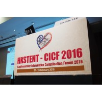 HKSTENT-CICF, 27-28 Feb 2016