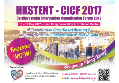 HKSTENT-CICF, 13-14 May 2017