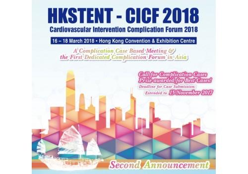 HKSTENT-CICF, 16-18 Mar 2018