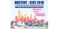 HKSTENT-CICF, 17-18 March 2018