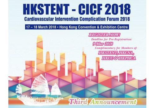 HKSTENT-CICF, 17-18 Mar 2018