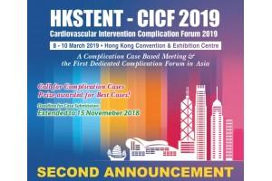 HKSTENT-CICF, 8-10 Mar 2019