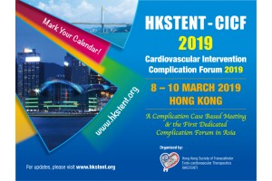 HKSTENT-CICF, 8-10 Mar 2019