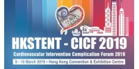 HKSTENT-CICF, 9-10 March 2019