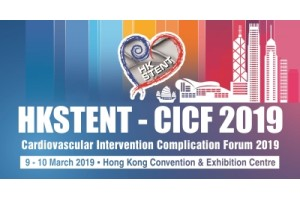 HKSTENT-CICF, 9-10 Mar 2019