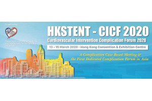 HKSTENT-CICF, 14-15 March 2020