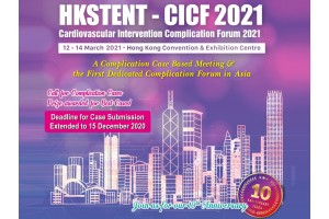 HKSTENT-CICF, 12-14 March 2021