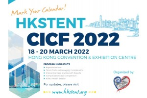 HKSTENT-CICF, 18-20 March 2022