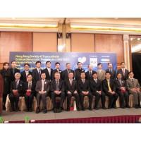 HKSTENT Inauguration Symposium. 20 Nov 2010