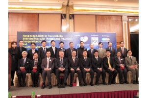 HKSTENT Inauguration Symposium, 20 Nov 2010
