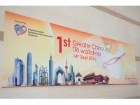 TRI Workshop, 14 Sep 2013