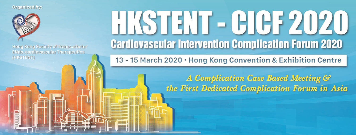 HKSTENT-CICF, 13-15 March 2020