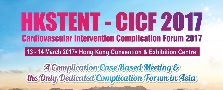 Banner_CICF2017_v2