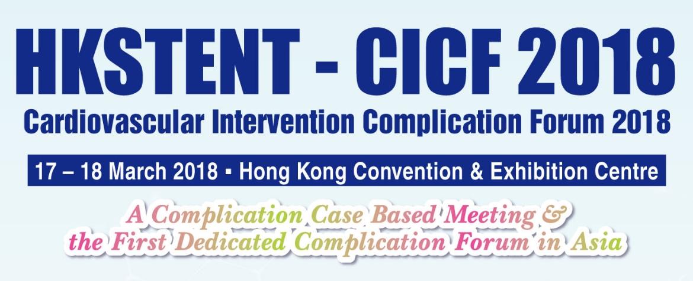 Banner_CICF2018-2