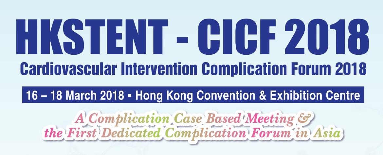 Banner_CICF2018